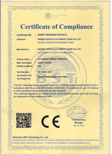 DORCOO商标注册证