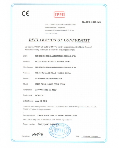 欧盟机械指令CE认证