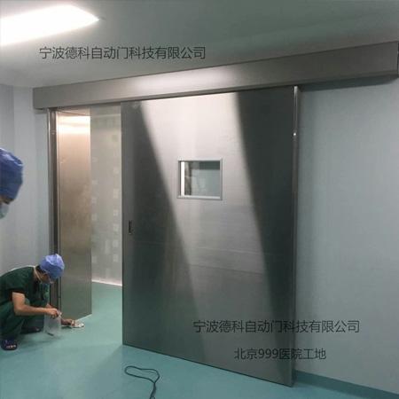 北京999医院工地安装现场