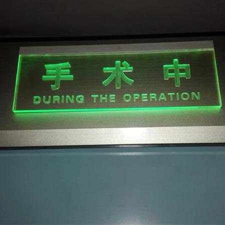 四川医用手术中灯箱